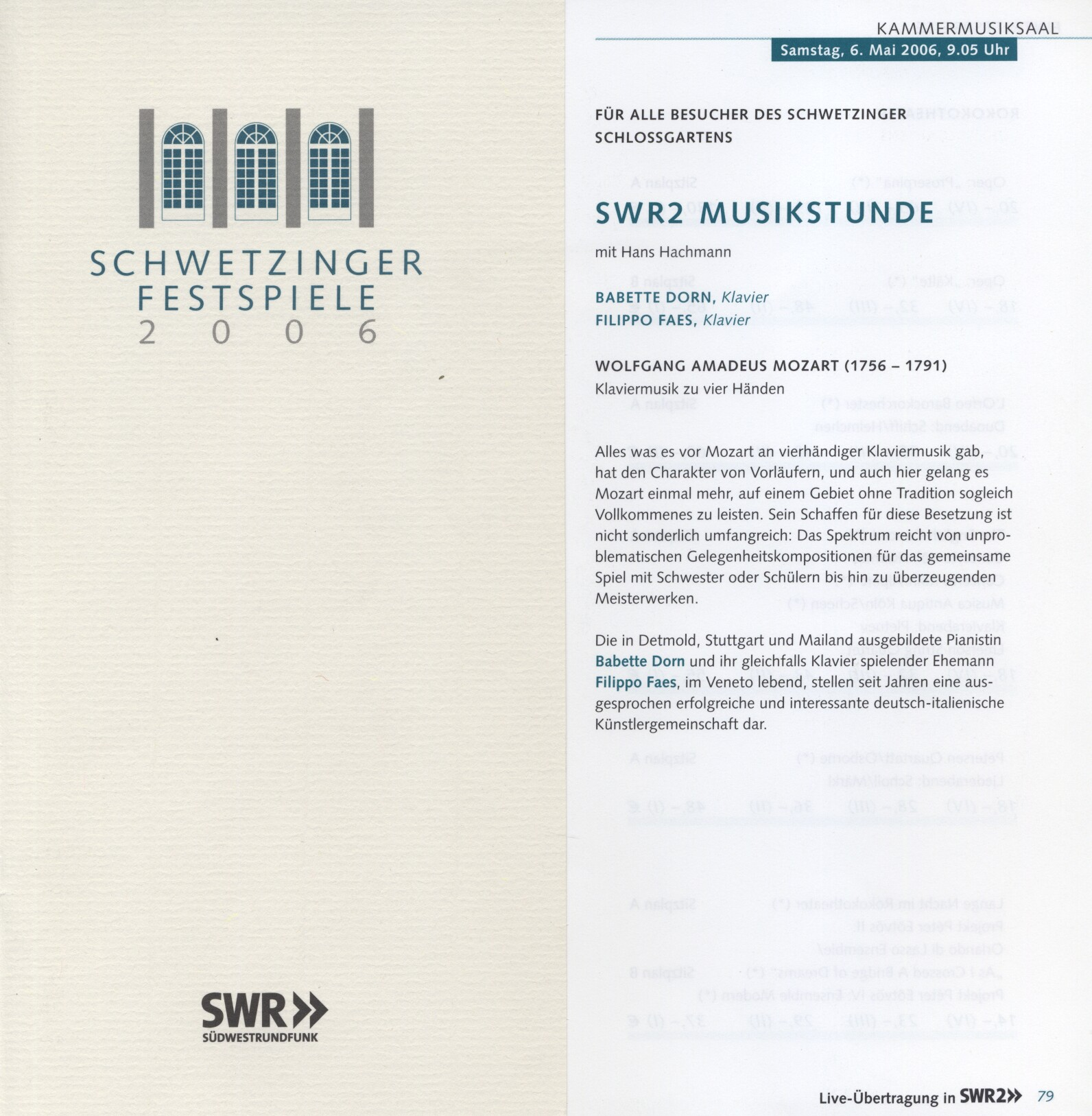 2006 Schwetzingen